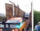 汽车托运轿车拖运杭州新疆天津三亚拉萨广州大连哈尔滨