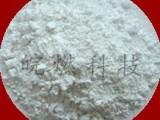 上海浙江江苏安徽高分子材料专用填充型环保阻燃剂高效高白超细