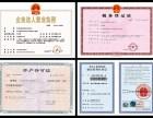 阳江代办公司注册 三证合一 年审一条龙服务