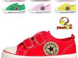 正品一休经典款童鞋帆布鞋女童男童儿童板鞋亲子回力版