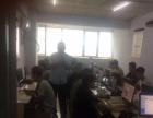 临沂平面设计培训学校邦文教育成人就业培训班