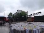 浙江陶粒哪里有批发卖的认准紫金陶粒厂供货,规格多种