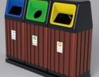 户外分类垃圾桶 垃圾桶桶分类实施计划