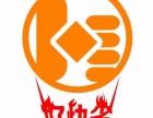 全网北京较专业的会计服务公司为您提供代理记账报税工商注册年检
