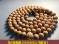 肇庆市哪里能买小叶紫檀 星月金刚菩提?红木佛珠厂家