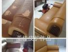皮具护理翻新修鞋修沙发技术培训