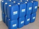 東莞深圳惠州廠家直銷高效固體雙氧水/過碳酸鈉含量現貨供應