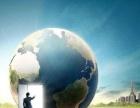 专业代办各国旅游、商务、探亲访友等类型签证申请