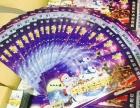 环球冰雪圣诞村(贵阳站)