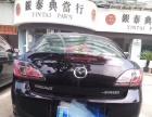 马自达 睿翼 2010款 睿翼 轿跑车 2.5 自动 至尊版