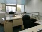 办公设备低价转让