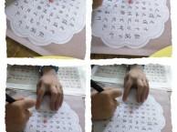 兰州小学生硬笔毛笔书法培训招生,逸飞书法教育传奇