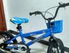 二手儿童自行车