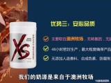 北京市安利公司专卖店在哪北京市安利店铺乘几路车