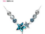 【饰都】采用施华洛世奇水晶项链 星座项链 高端水晶饰品厂家直销