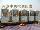 南京家电回收