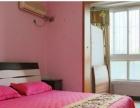 北城新区恒泰阿奎利亚城果阿奎利亚 2室1厅 78平米