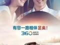 好司机360全景系统贵州总代(兴盛元汽车用品)