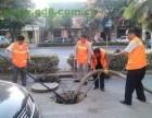 长沙市政管道疏通清淤检测污水管道工业管道高压清洗化粪池清掏