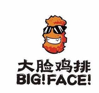 扬州2018火爆招商项目-大脸鸡排-全国招商