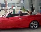 宝马3系2011款 325i 2.5 自动 豪华型
