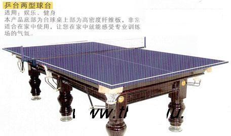 紅雙喜乒乓球桌促銷價 北京乒乓球臺促銷