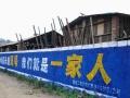 柳州墙体广告,政府标语,房地产标语,喷绘广告。