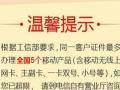 深圳电信光纤宽带优惠实时更新20M低至96元每月