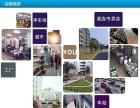 镇江监控摄像机丹阳监控工程探头安装闭路监控