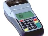 供应手持无线POS刷卡机,消费机