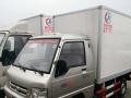 福田驭菱小型厢式冷藏车厂家直销,质量有保障