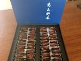 高山云雾茶礼盒装茶叶 回味香甜经久耐泡