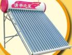合肥瑶海区 太阳能维修 安装辅助加热器