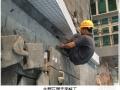 广州增城新塘防水补漏厂家施工价格图