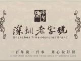 麦轩月饼开展网上团购深圳麦轩月饼礼盒,麦轩月饼团购价格,电话