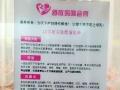 无痛催乳,开奶,乳房胀痛,疏通经络 专业催乳师