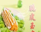 小吃制作技术教学台湾特色小吃鸡翅包饭无骨包饭教学
