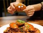浙江肉蟹煲加盟价格 小胖大嘴 肉蟹煲四季可开张