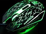 德意龙A1鬼影炫彩透光鼠标 光电鼠标