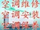 福田上梅林美的格力空调不制冷维修加雪种清洗上门专业