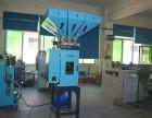湖南长沙回收注塑机二手注塑设备回收中心