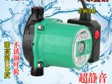 威乐款100w屏蔽泵家用静音水泵暖气循环泵地暖地热管道增压热水泵