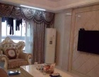 阿俊租房马鞍池汇车桥公寓3室2厅158平米豪华装修面议