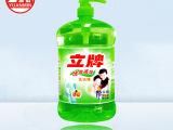 立牌优质高效洗洁精1318g 厂家直销
