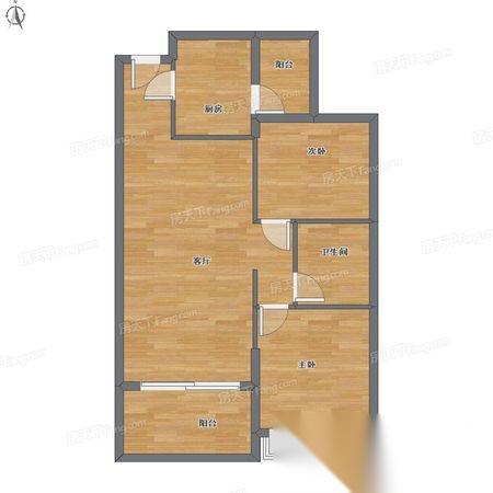 恒大现房,房东因工作调动急售,到手价比开发商20万