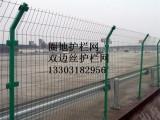铁丝围栏 铁丝围栏网 光伏电厂围栏