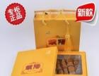 合之彩包装,礼盒纸箱,质优价廉,品质保证
