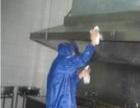 荷花坑专业清洗油烟机 清洗空调 家庭保洁