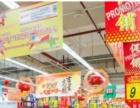 瓯北 繁华地段 百货超市 商业街卖场