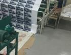 热转移数码印花厂转让